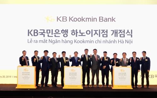 Kookmin Hà Nội vừa thành lập 1 năm đã tăng gấp 3 vốn điều lệ      -      G-Saram